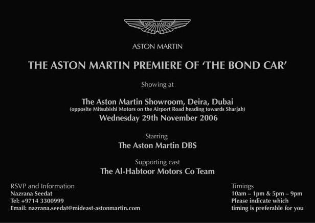 Aston Dbs Dubai Invitation